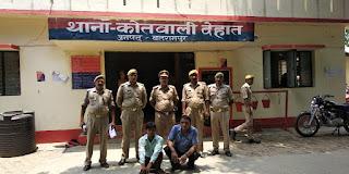 5 हजार के दो इनामी बदमाश पुलिस की गिरफ्त में