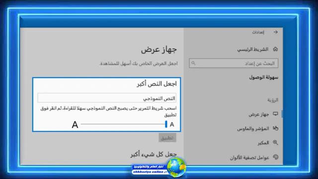 كيفية الحصول على تحديث Windows 10 2021