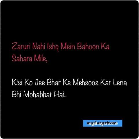 True Love Lines | Ishq Mohabbat Shayari | Whatsapp Status