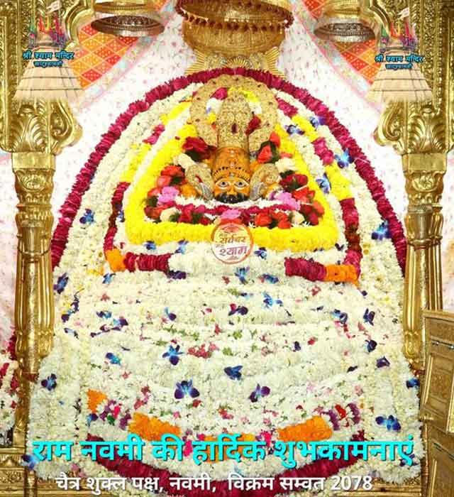 khatu shyamji darshan 21 april 2021