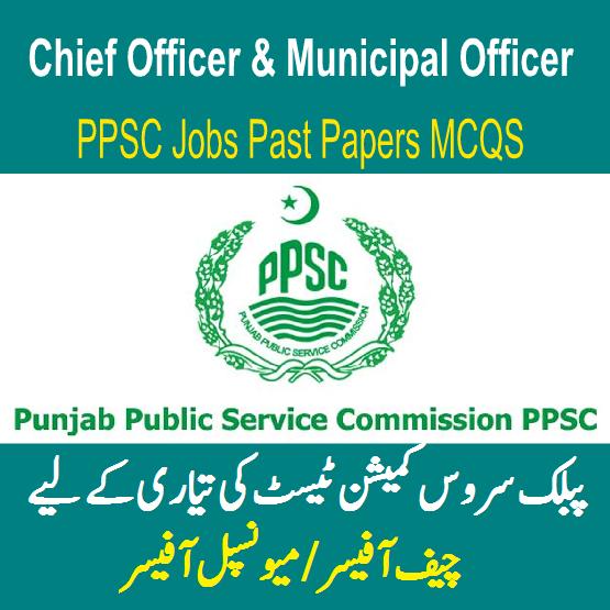 PPSC MCQs