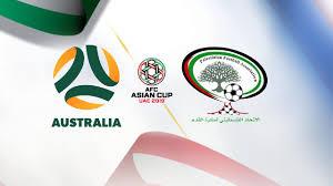 مشاهدة مباراة فلسطين واستراليا بث مباشر اليوم 11-01-2019 كاس اسيا 2019