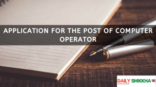 Application for the post of Computer Operator