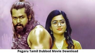 Pogaru Tamil Dubbed Movie Download