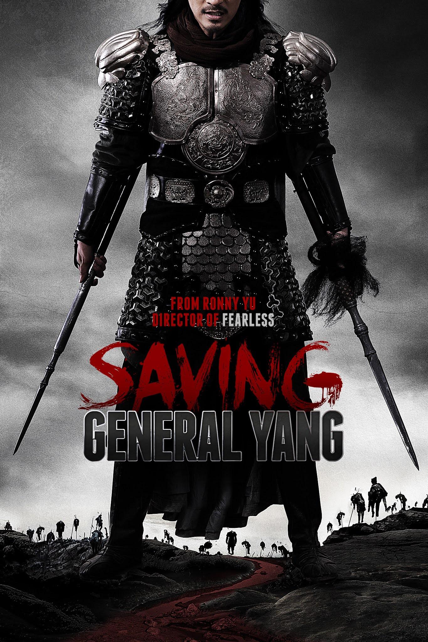 Saving General Yang 2013