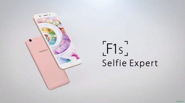 """رسميا هاتف """"OPPO F1s"""" في السوق الجزائرية.. السعر والمواصفات"""