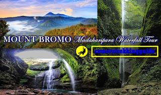 Mount Bromo Madakaripura Waterfall Tour 2 Days