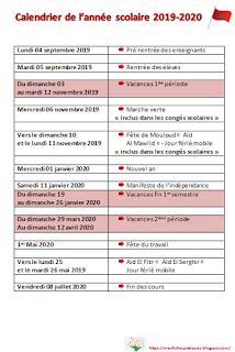 calendrier scolaire 2019-2020 enseignement marocain vacances jours férié mes fiches pratiques