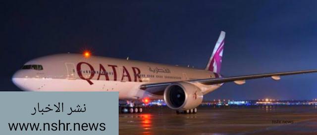 قطر..تعلن عن انخفاض كبير في داخل الخطوط الجوية