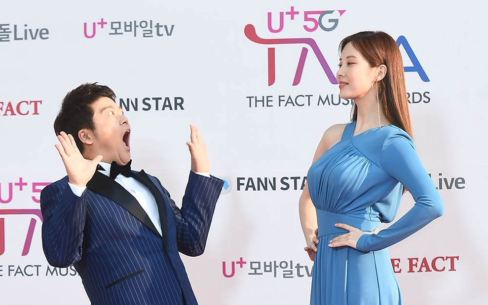 Jun Hyun Moo and SNSD's Seohyun Re-pointed as The MC of 'The Fact Music Awards 2020'