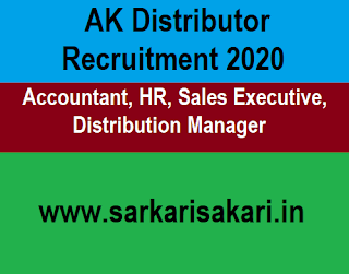 AK Distributor Recruitment 2020 - Accountant/ HR/ Sales Executive/ Distribution Manager