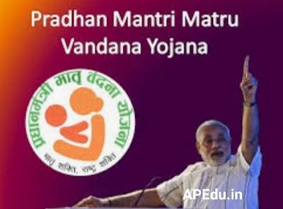 Pradhan Mantri Matru Vandana Yojana (PMMVY) Scheme Get Rs 5000 for Pregnant Women Apply Online