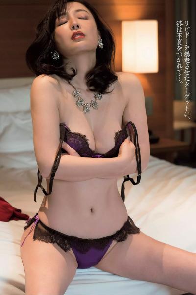 Ayumu Takeuchi 竹内渉, FLASH 2020.06.09 (フラッシュ 2020年6月9日号)