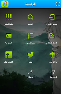 add anime app