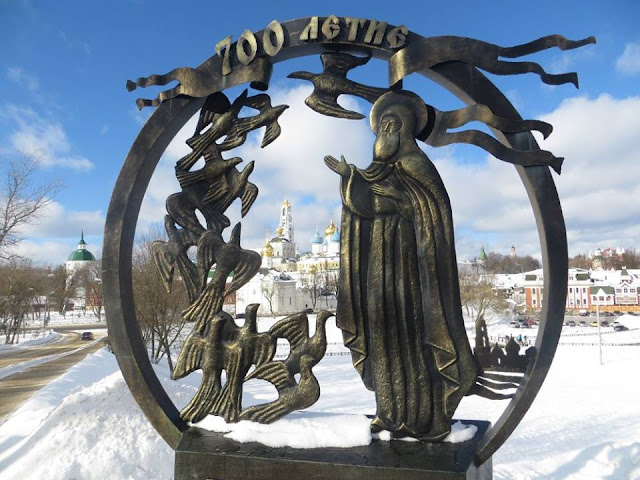 Sergiev Posad Winter