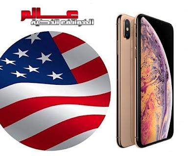 ﺃﺳﻌﺎﺭ ﻣﻮﺑﺎﻳﻼﺕ ﺍﻳﻔﻮﻥ IPhone في الولايات المتحدة  اسعار موبايلات ايفون iPhone  في أمريكا 2020  اسعار هواتف ايفون ابل iPhone Apple في أمريكا