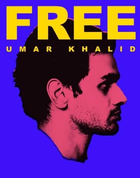 उमर खालिद को UAPA के तहत किया गया गिरफ्तार, जाने क्या प्रतिक्रिया आयी