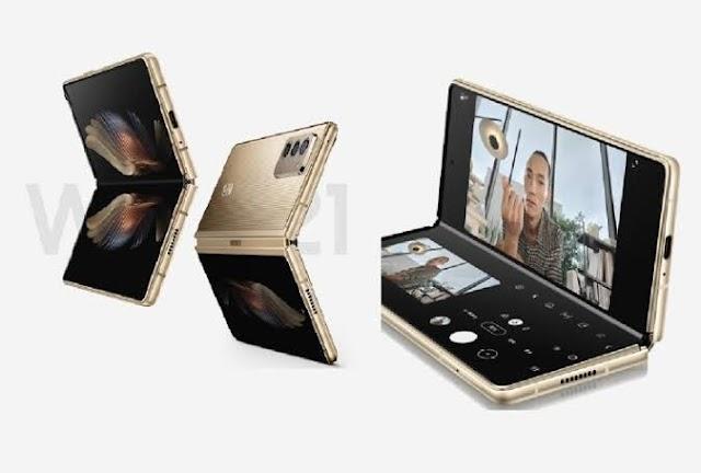 सैमसंग का W21 5G फोल्डेबल स्मार्टफोन  हो गया है लांच ,जानें कीमत और फीचर्स के बारे में