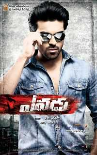 Yevadu (2014) Hindi - Telugu Full Movie Download 700mb Blu-Ray