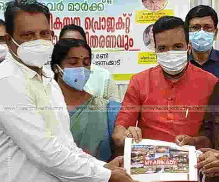 Kasaragod, News, Kerala, Demands for Arikkady Pulmad mini stadium.