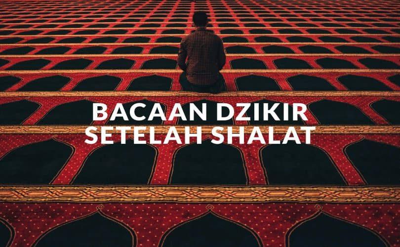 Dzikir-Dzikir Setelah Shalat Sunnah