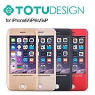 เคส-iPhone-6-Plus-รุ่น-เคส-iPhone-6-Plus-และ-6s-Plus-เคสกันกระแทกแบบฝาพับ-หน้าจอใหญ่-รับสายได้ผ่านหน้าเคส-ของแท้