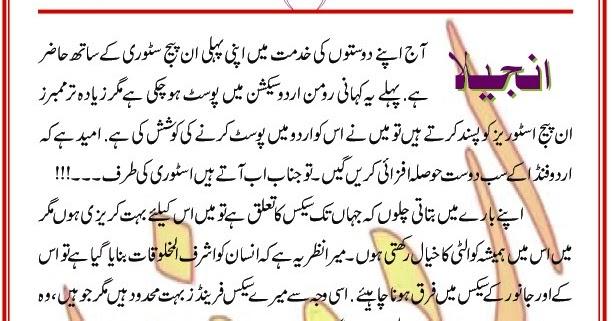 Manmohan and Sonia Express Column Kuldeep Nayar 25 March ... |Urdu Font Gandi Kahaniyan