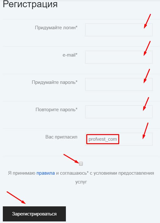 Регистрация в ArchDevelop 2