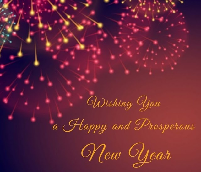 Happy New Year | New Year 2019 | Happy New Year Wishes
