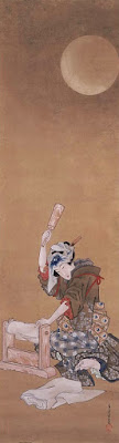 Fuller Full Moon, 0-Ei Katsushika Hokusai