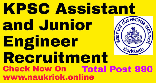 KPSC Assistant and Junior Engineer Recruitment