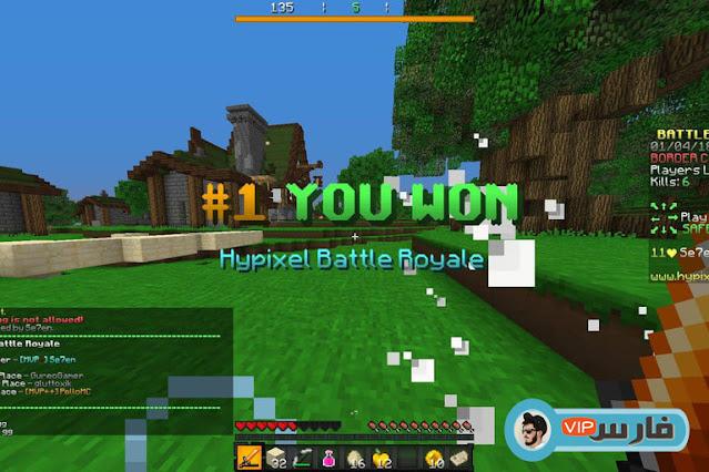 افضل سيرفرات ماين كرافت Minecraft على الاطلاق