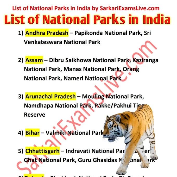 [PDF] List of Wildlife Sanctuaries in India State Wise PDF | National Parks and Wildlife Sanctuaries in India PDF