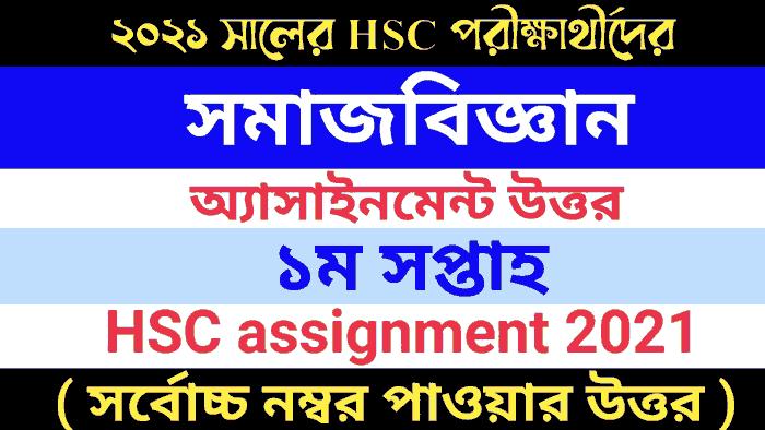 HSC Sociology Assignment 2021