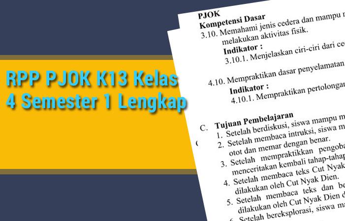 Rpp Pjok K13 Kelas 4 Semester 1 Lengkap Kurikulum 2013 Revisi Blog