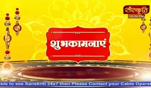 Sanskriti 24x7 added on GSAT-30 Satellite