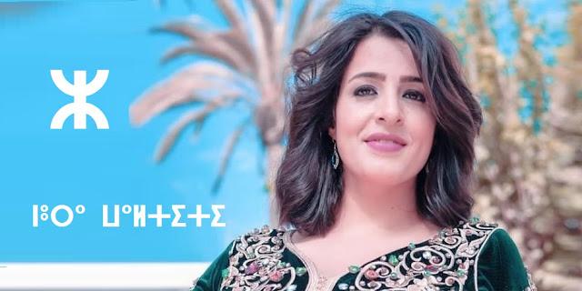 الفنانة نورة الولتيتي