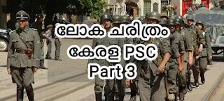 Kerala PSC 👍ലോക ചരിത്രം Part 3 കറുപ്പ് യുദ്ധം, പേൾ ഹാർബർ ആക്രമണം, ഹിരോഷിമ, നാഗസാക്കി,
