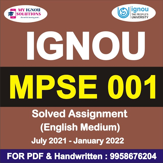 MPSE 001 Solved Assignment 2021-22