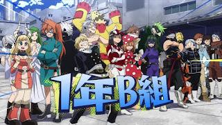 ヒロアカ 雄英高校ヒーロー科1年B組 | 僕のヒーローアカデミア アニメ | My Hero Academia | U.A. High School Class 1-B  | Hello Anime !