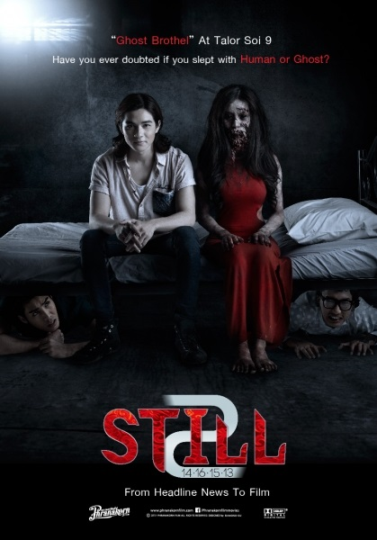 Still 2 Film Horror Thailand (Sinopsis)