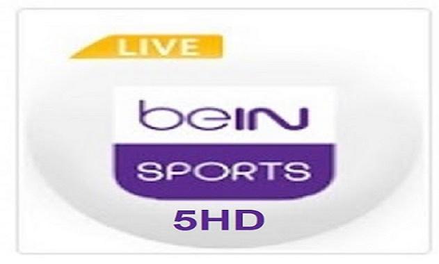 Bein Sports 5 |بث مباشر