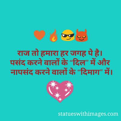 khatarnak attitude status in hindi,King Attitude Status
