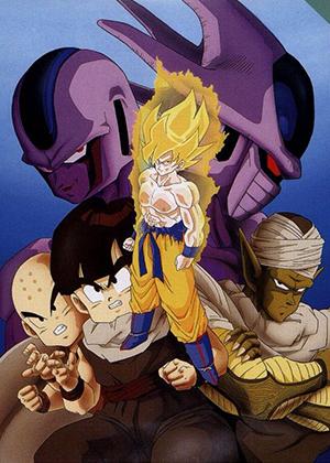 Dragon Ball Z: Los Rivales más Poderosos [Película] [Latino] [HD] [MEGA]