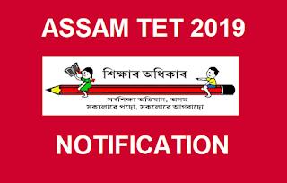 Download Assam TET Admit Card 2019