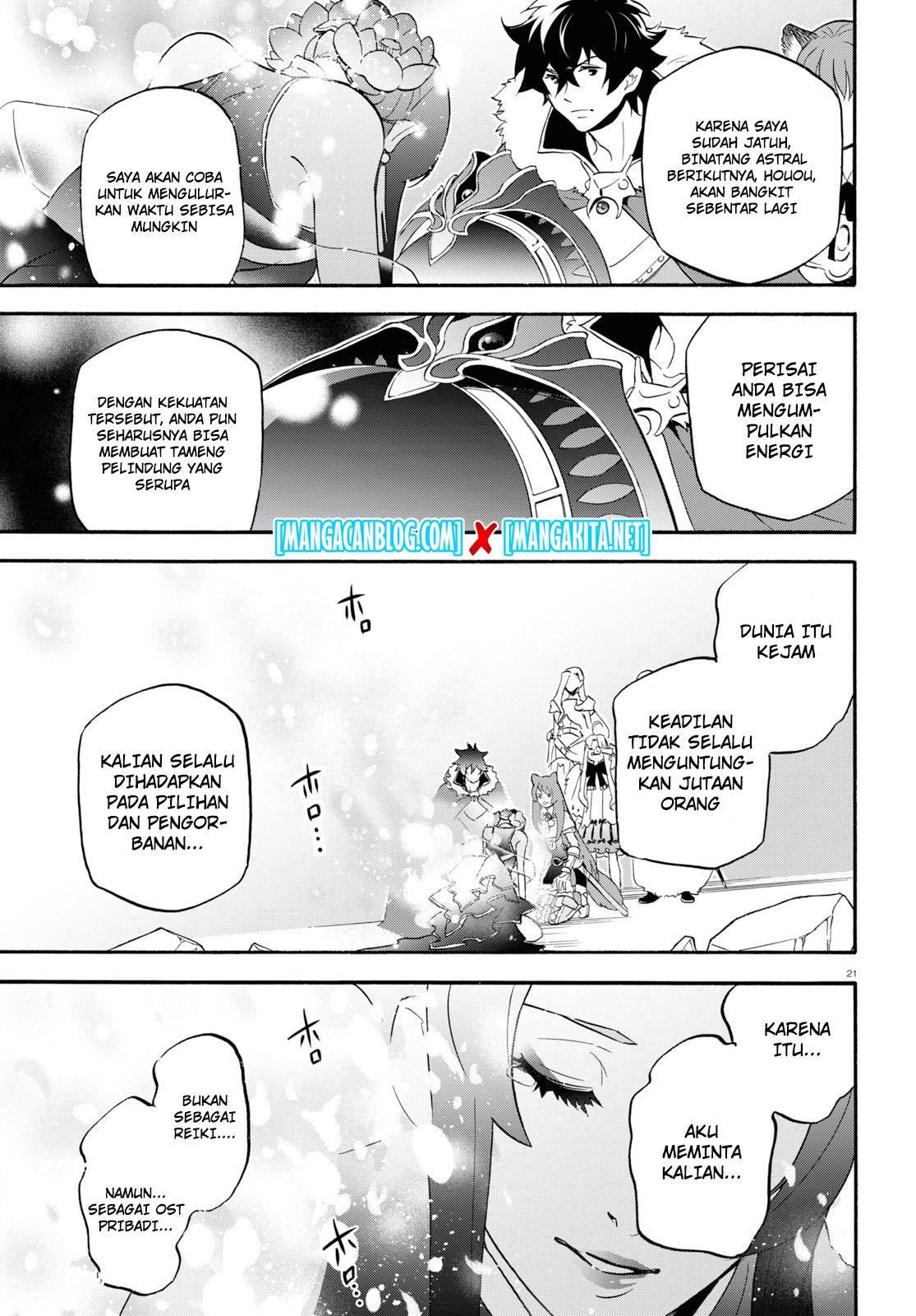 Tate no Yuusha no Nariagari: Chapter 62 - Page 20