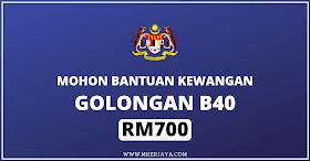 MySalam: Bantuan Kewangan Sehingga RM700 Bagi Golongan B40