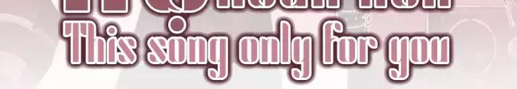 Ám Hắc Hệ Noãn Hôn chap 9 - Trang 4
