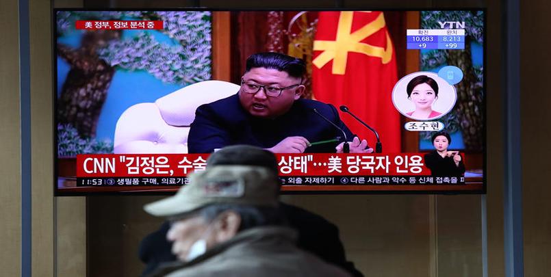 kim jong un كيم جونغ اون،وسائل الإعلام الرسمية في كوريا الشمالية،إعلام كوريا الشمالية يلتزم الصمت حيال صحة زعيمها كيم جونغ أون. وسائل الإعلام الرسمية في كوريا الشمالية إعلام كوريا الشمالية ما هو اسم الزعيم الكوري الحالي ؟ من هو مؤسس كوريا الشمالية ؟ عدد سكان كوريا الشمالية ؟