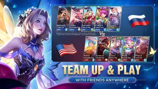 Mobile Legends Bang Bang Screenshot